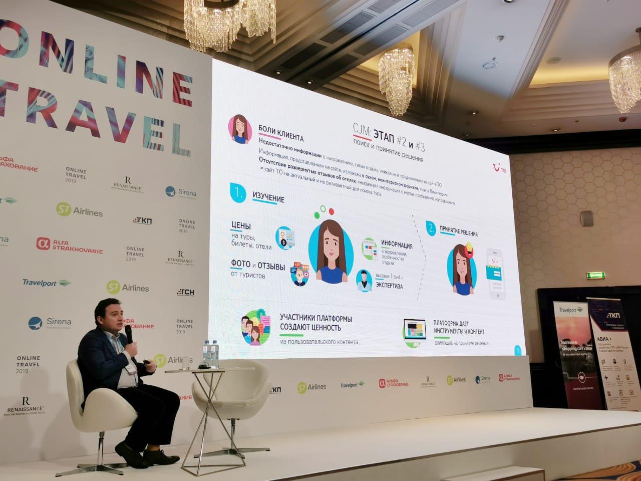 Тарас Демура: туристы больше не хотят покупать просто гостиницу и перелет
