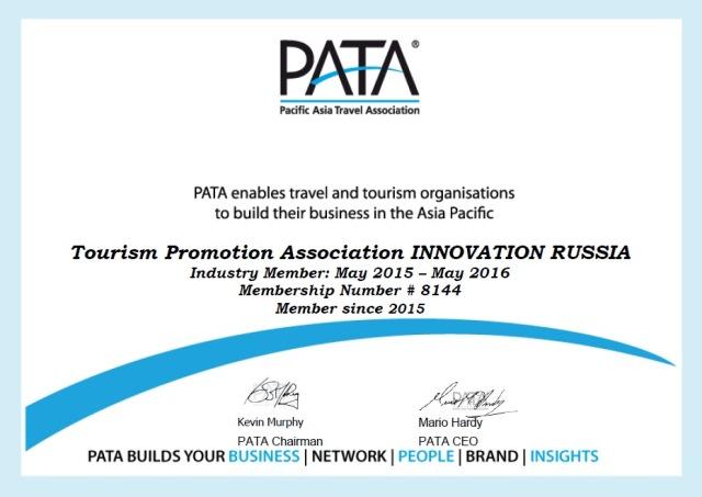 INNOVATION RUSSIA стала действительным членом PATA