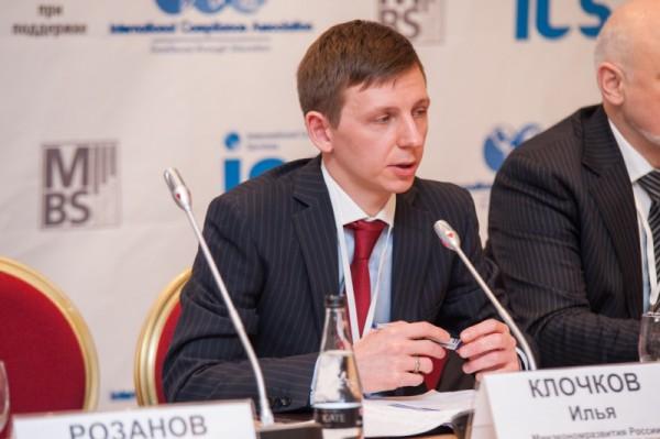 На должность директора Департамента туризма назначен Илья Клочков