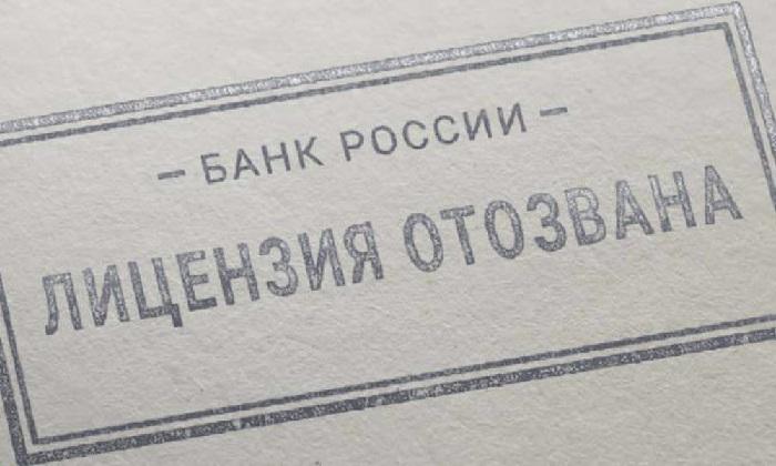ЦБ отозвал лицензию у «Якоря» - без финансового обеспечения осталось более 400 туроператоров