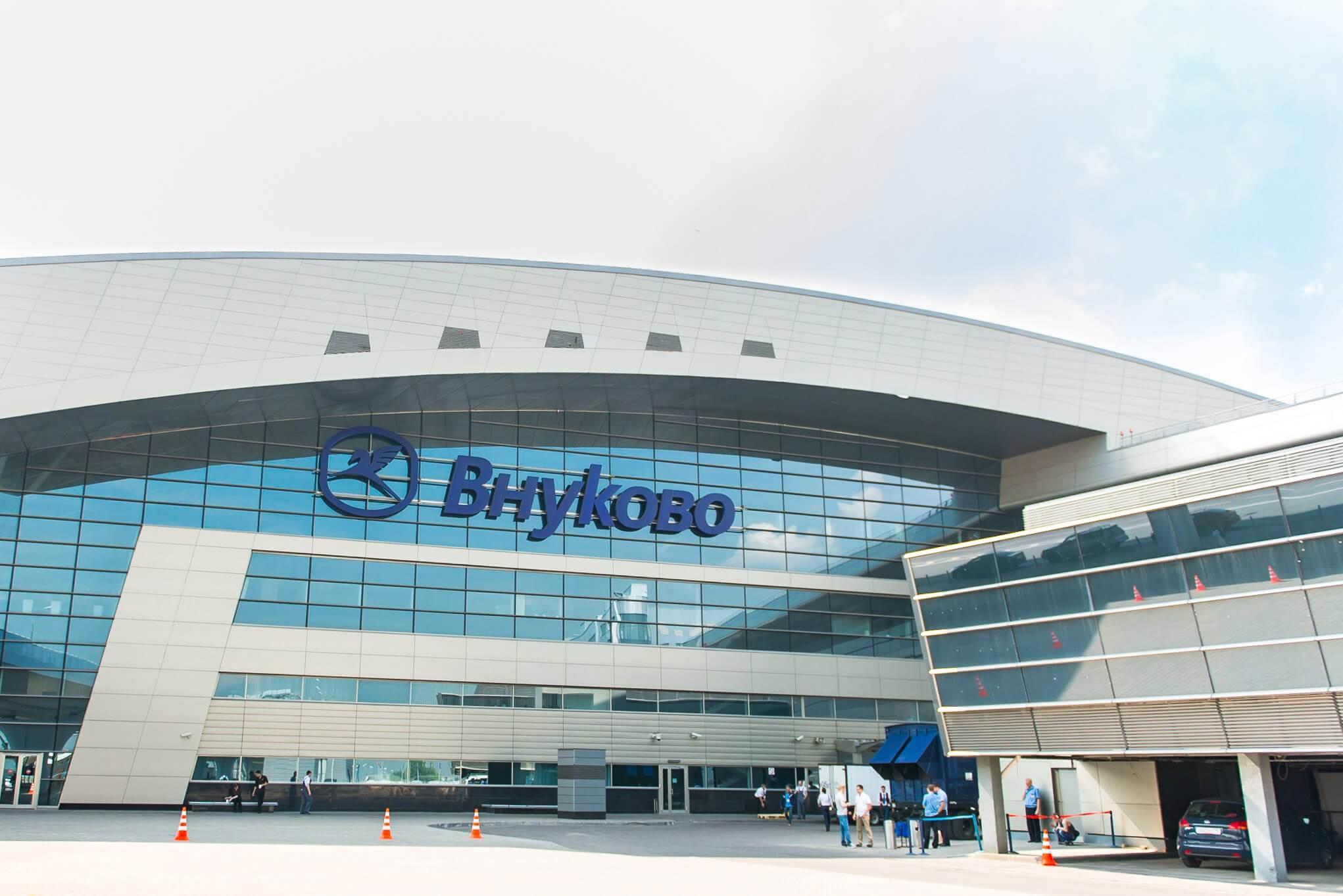 Вмае пассажиропоток аэропорта «Внуково» вырос на20,9%