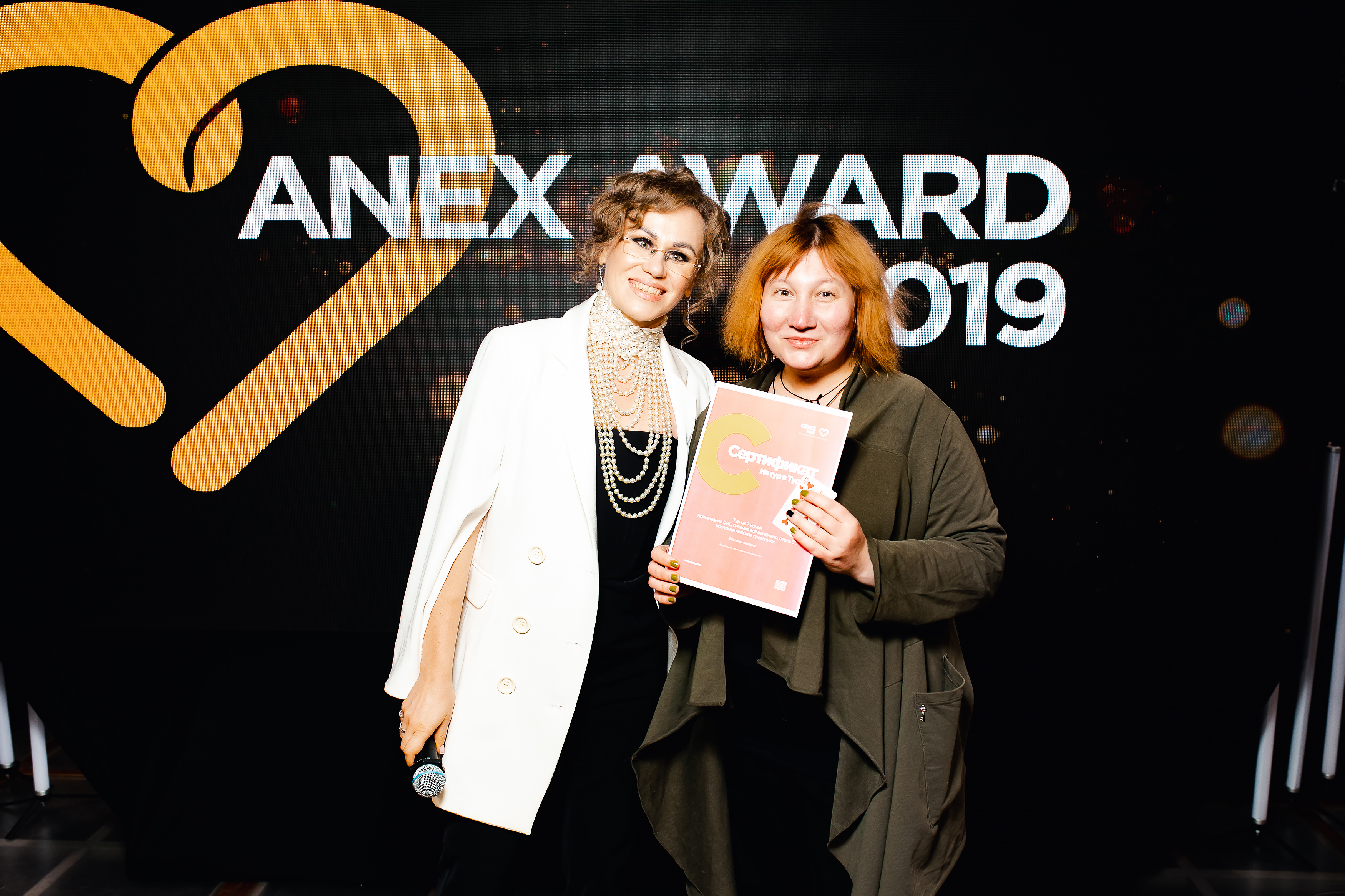 ANEX Tour наградил журналистов, освещающих туристическую отрасль