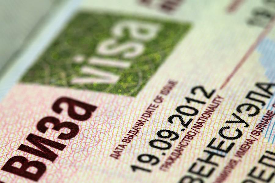 Ростуризм предложил выдавать многократные визы вРФ