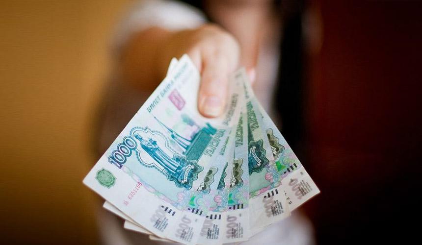 Госдума приняла поправки овыплатах занесостоявшиеся туры изфондов ответственности ТО