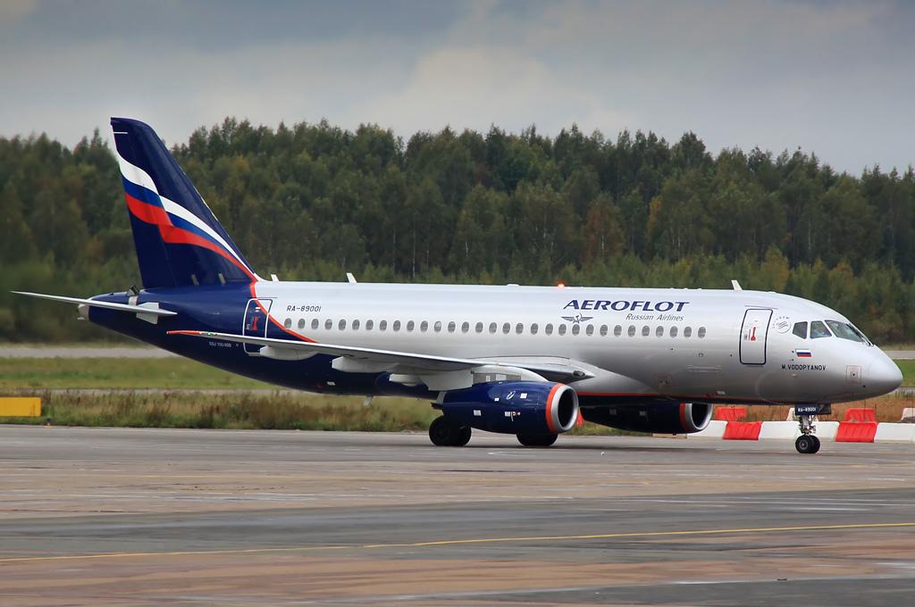 «Аэрофлот» отменил ряд международных рейсов в августе