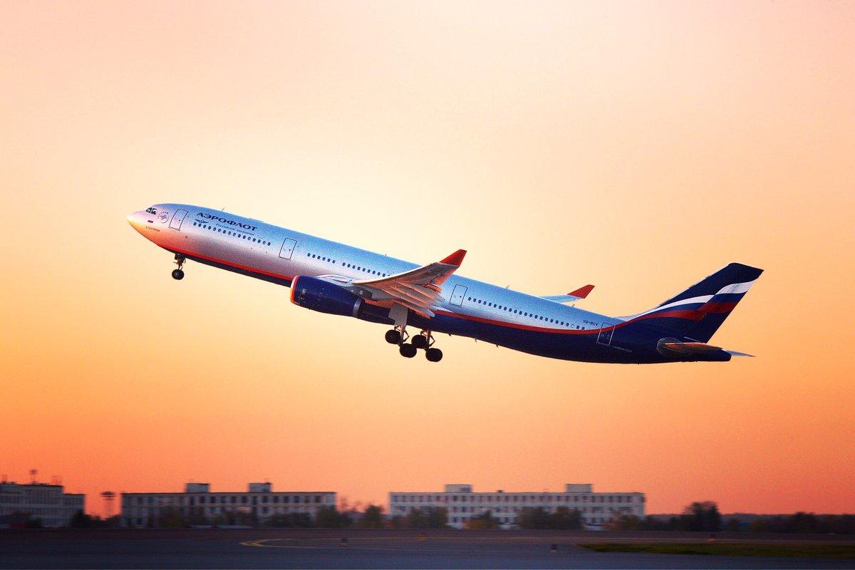 «Аэрофлот» третий раз подряд признан самым узнаваемым авиационным брендом вмире поверсии Brand Finance