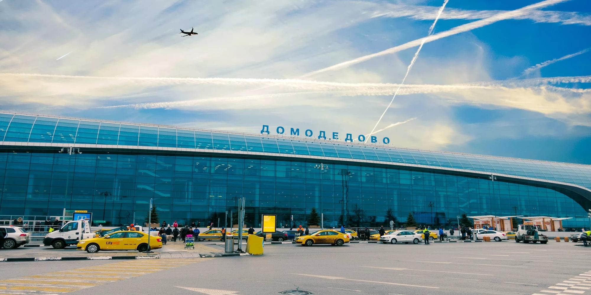 «Домодедово»: самый большой поток пассажиров ожидается 30 декабря
