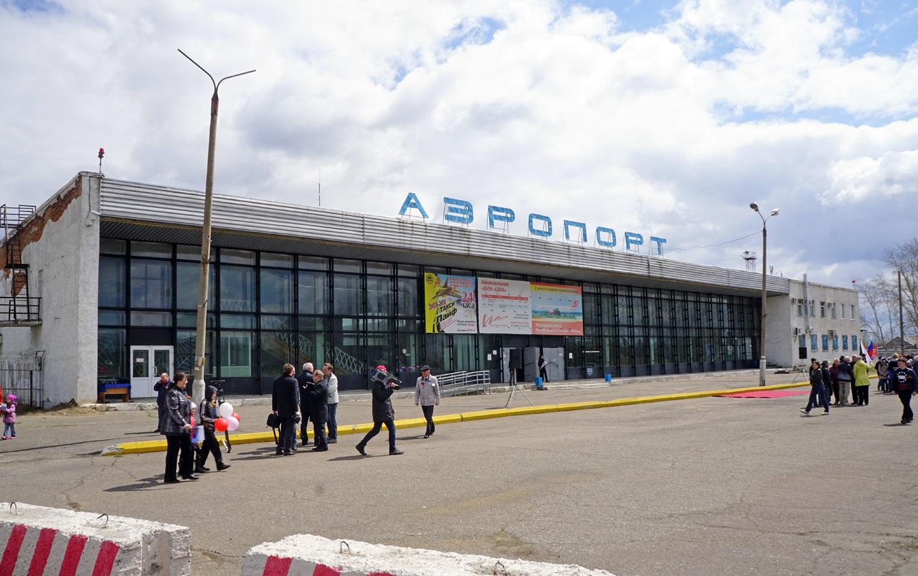 ВКомсомольске-на-Амуре приостановил работу единственный аэропорт
