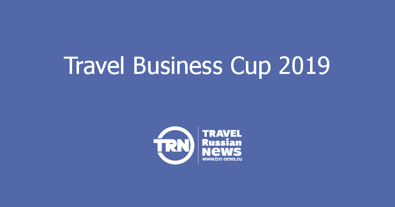 Travel Business Cup 2019