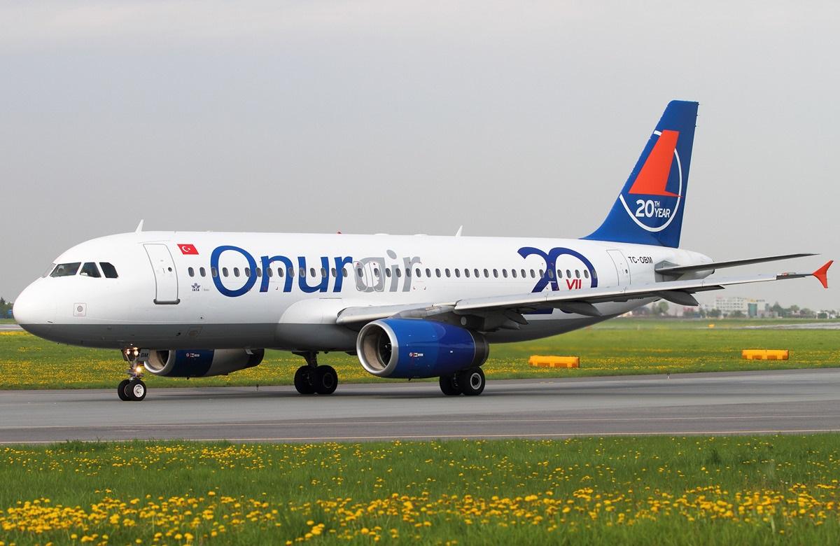 Международный аэропорт Анапа соединит Турцию иКрым