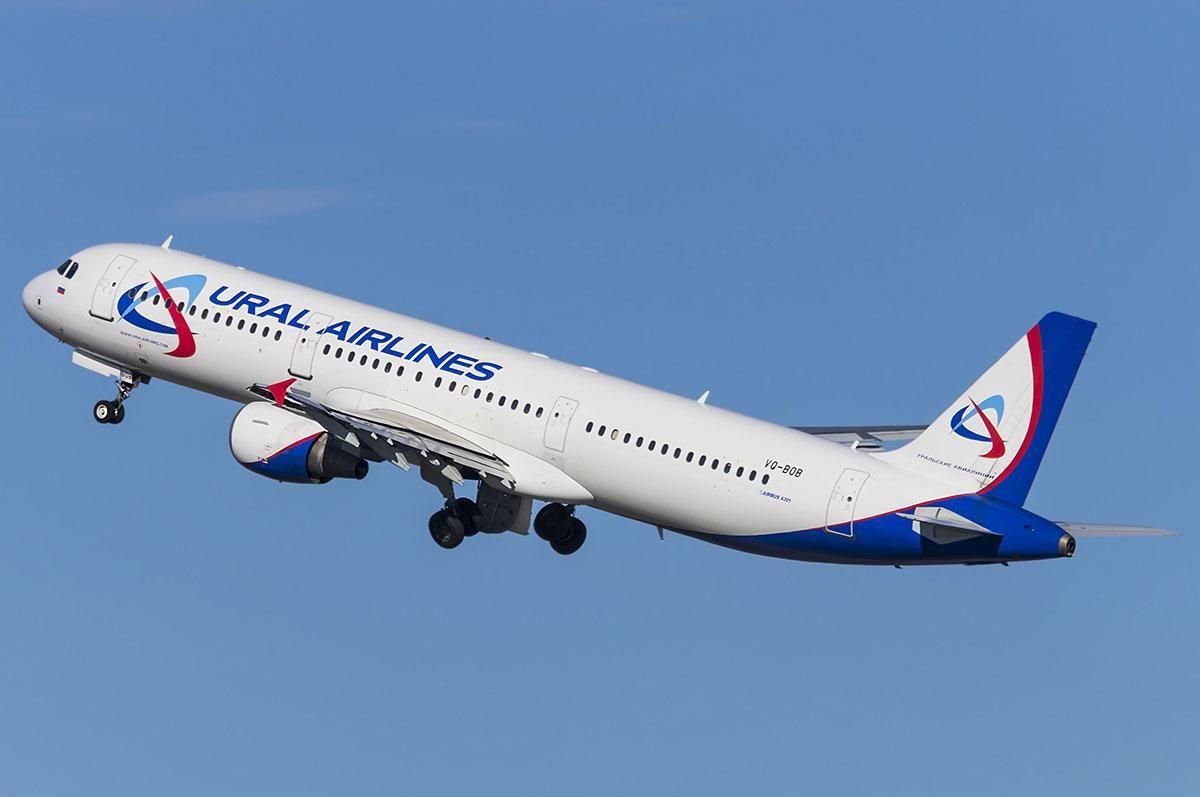 «Уральские авиалинии» запускают новые рейсы этим летом