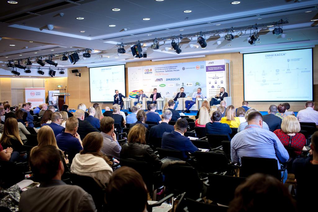 Ключевые кейсы для повышения прибыльности агентства— стала известна программа OTDYKH Travel Technology Conference