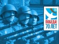 Достопримечательности-2015: что откроют в России ко Дню Победы