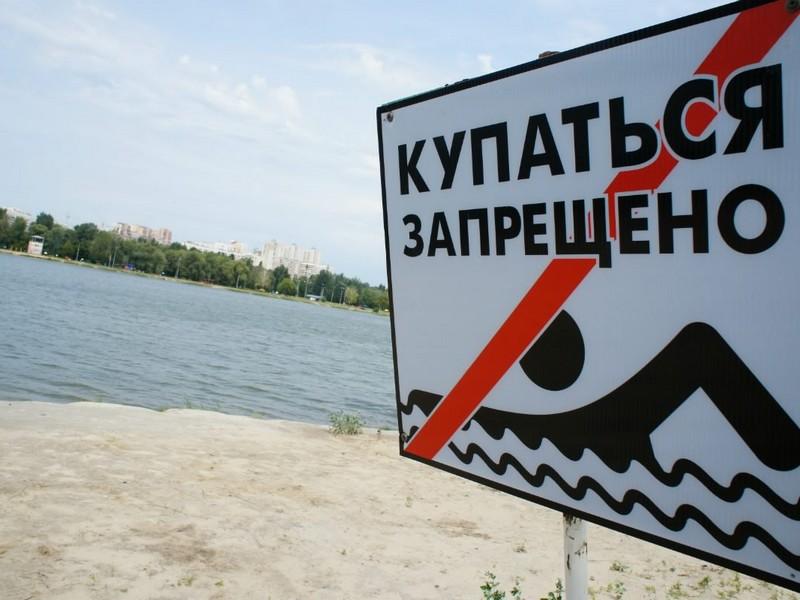 Роспотребнадзор закрыл сразу 4 крымских пляжа