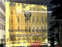 Минкультуры против назначения Олега Сафонова главой Наблюдательного совета «Турпомощи»