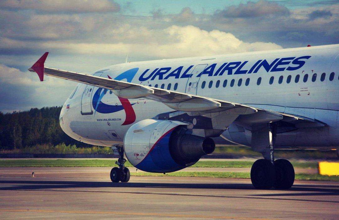 Авиакомпания «Уральские авиалинии» начала летать изЖуковского вЕреван