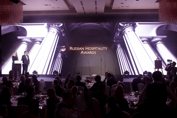 Старт заявочной кампании Russian Hospitality Awards 2018