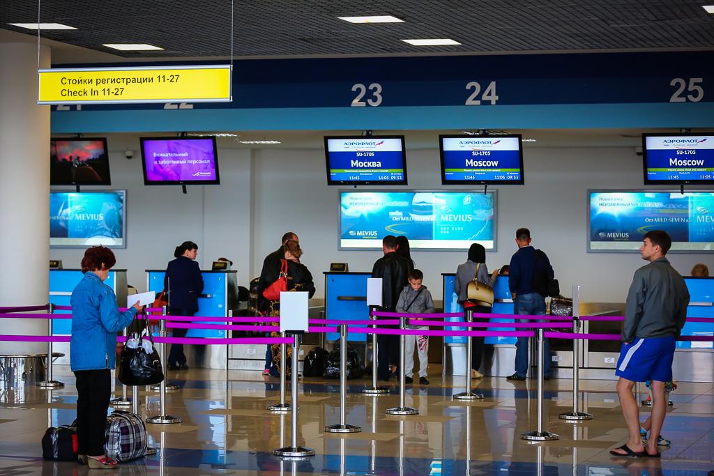 «Победа» просит Минтранс ввести плату зарегистрацию ваэропортах