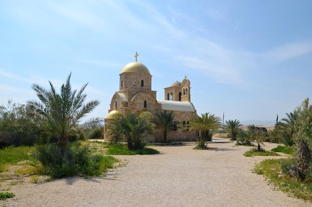 Место крещения Иисуса признано объектом Всемирного наследия ЮНЕСКО