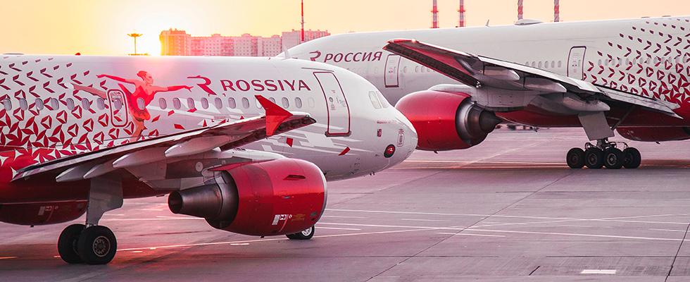 «Россия» и«Библио-Глобус» отменят питание на рейсах до 5 часов