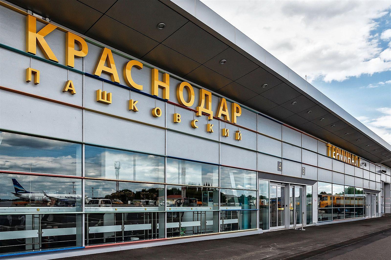 Проект развития аэропорта Краснодар повысит инвестиционную привлекательность города