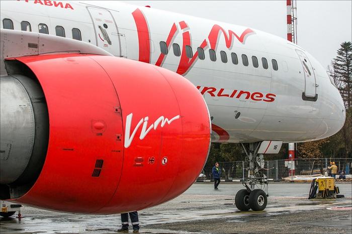 «ВИМ-Авиа» наладит работу ксередине июня
