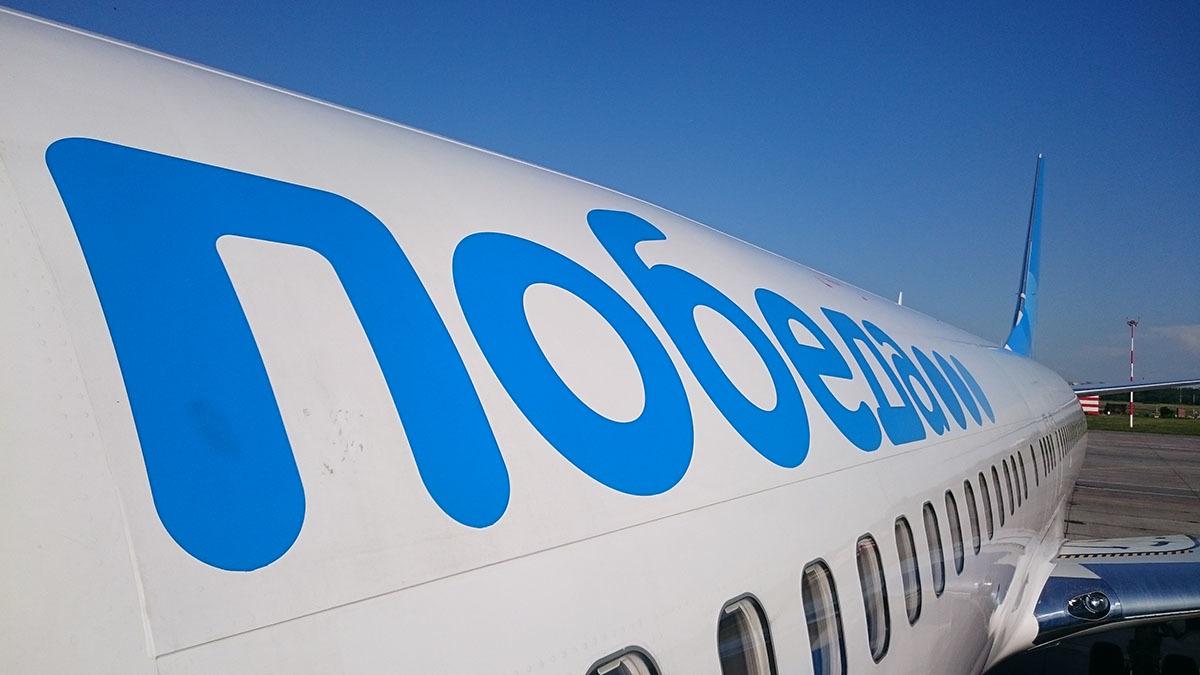 «Победа» получила отказ отМинтранса вплатной регистрации ваэропортах РФ