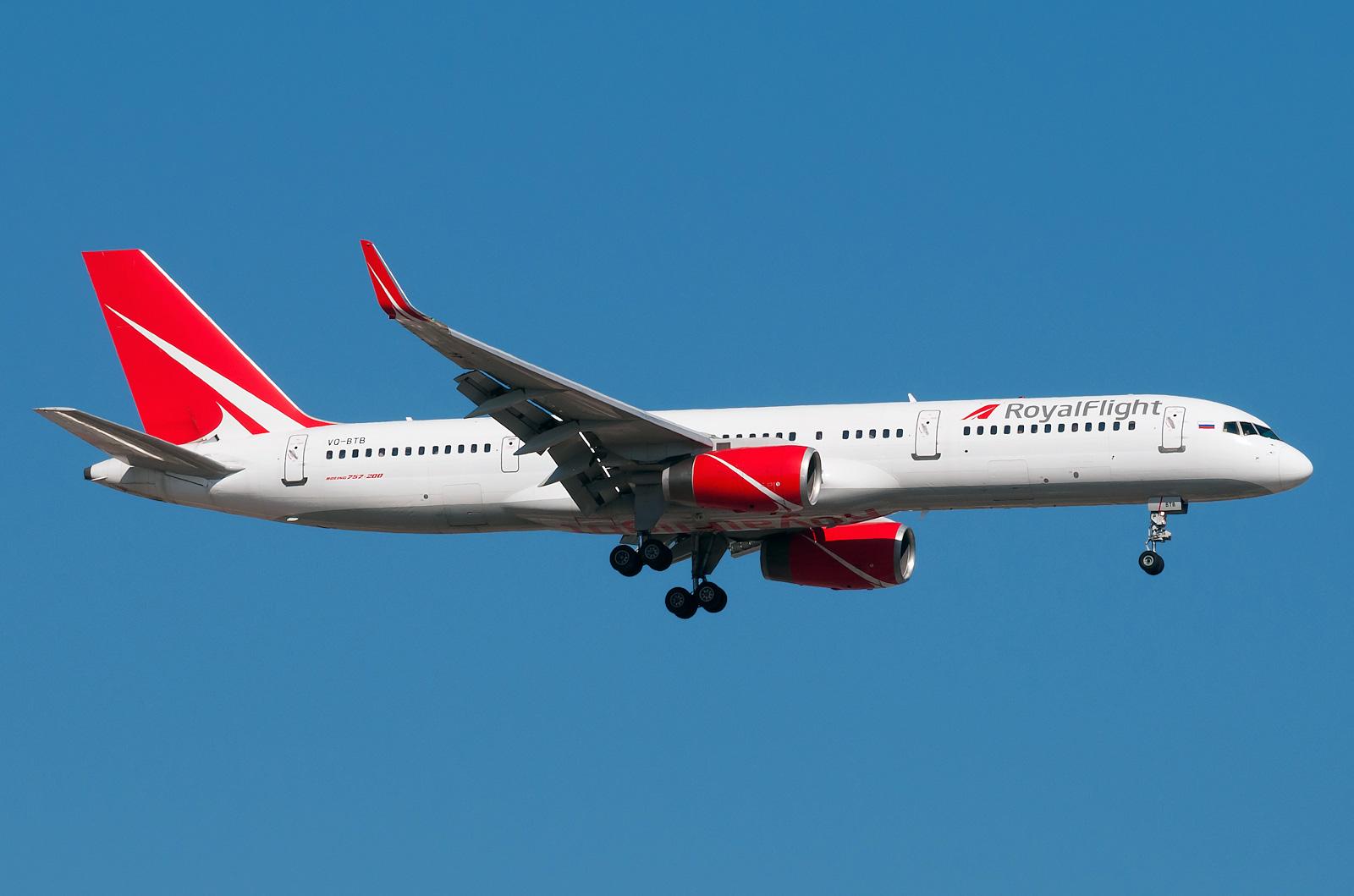 Royal Flight запустила онлайн-регистрацию на рейсы