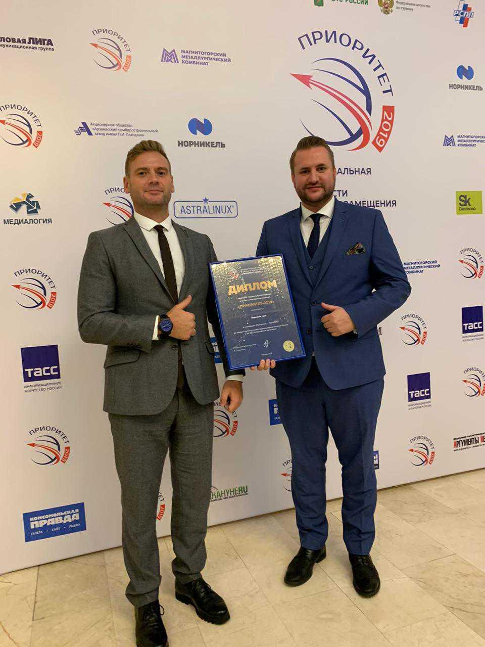 Bronevik.com получил Премию в области импортозамещения