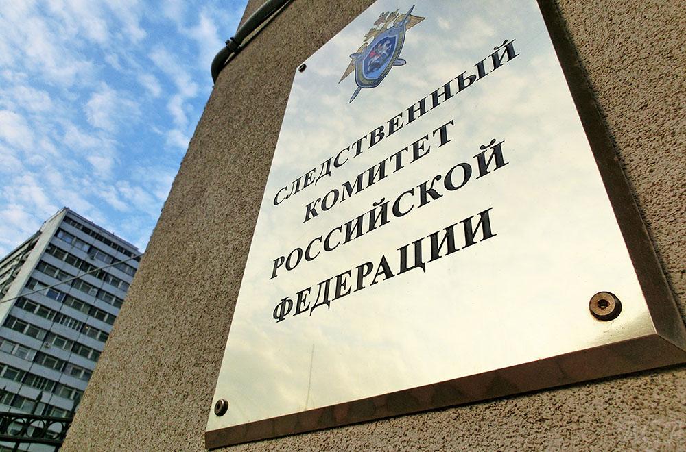 Вотношении чиновника возбудили уголовное дело занецелевое расходование средств врамках ФЦП