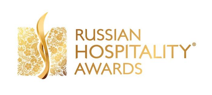 Russian Hospitality Awards стартует вфеврале