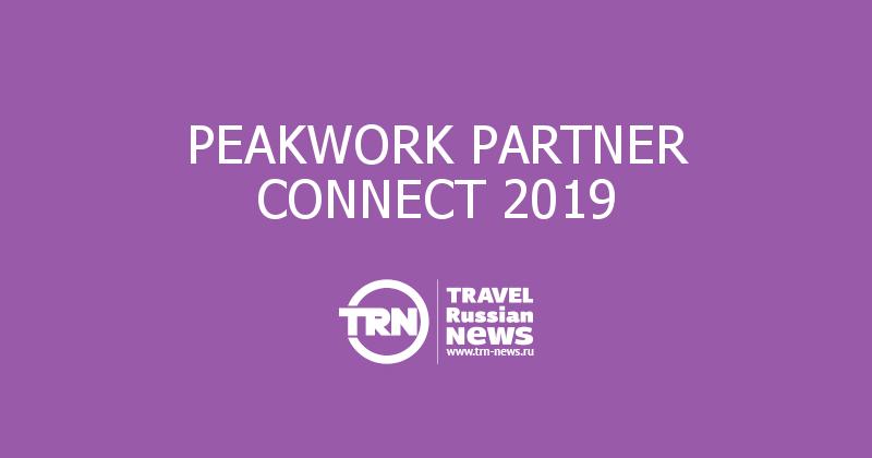 PEAKWORK PARTNER CONNECT 2019