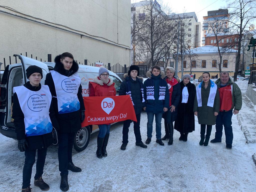 Турбизнес поддержал благотворительную акцию «Обычное Дело»