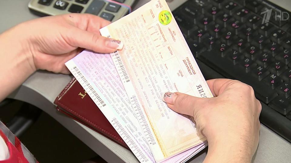 По«единым» билетам вКрым отправятся около 360 тысяч туристов