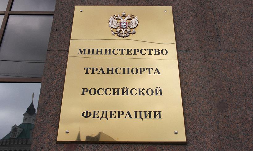 Суд привлек Минтранс кделу оплатной регистрации нарейсы «Победы»