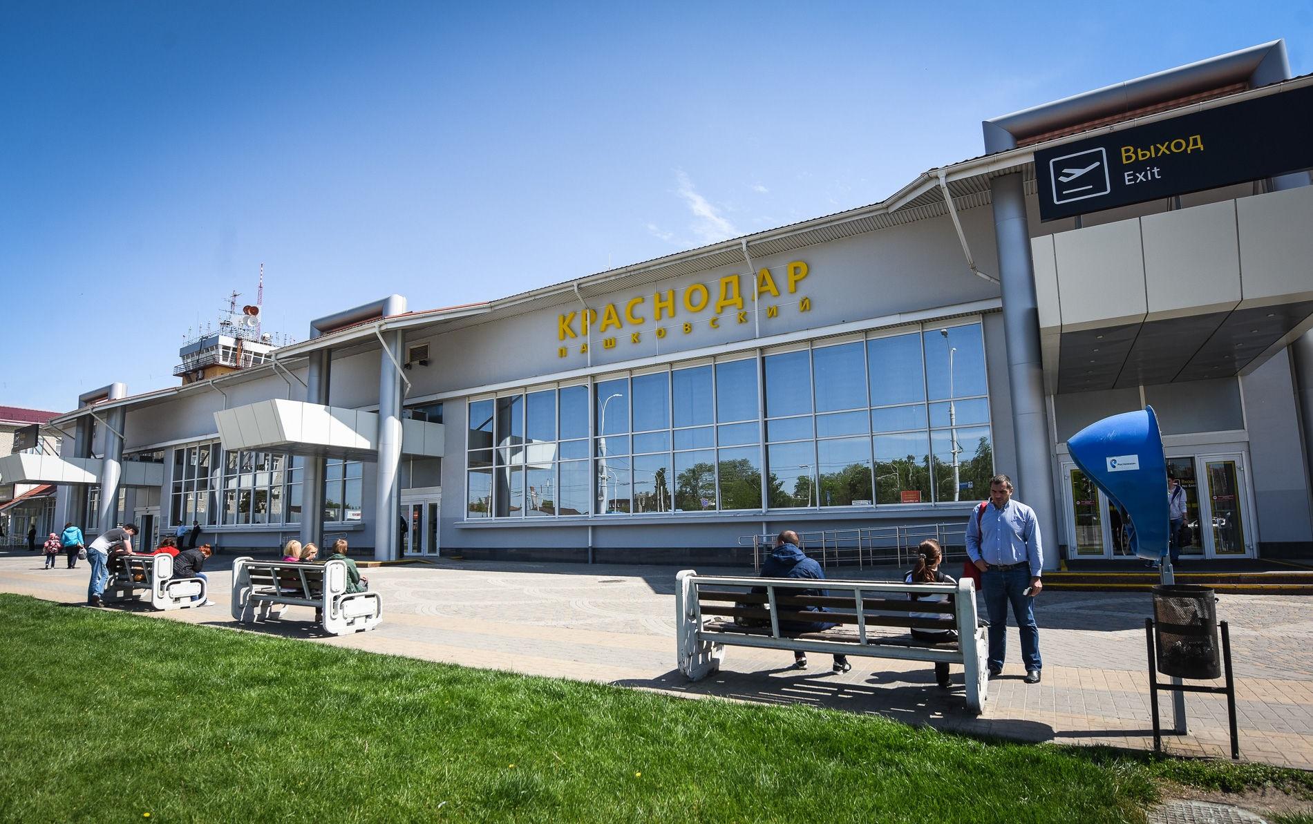 Международный аэропорт Краснодар начал принимать электронные посадочные талоны