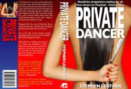 Личная танцовщица (Private Dancer)