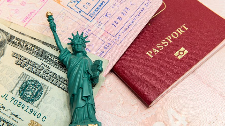 С4марта снизится стоимость американской визы